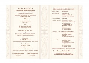 VAPM Invitation for installation and CME On Sunday 14th June 2015