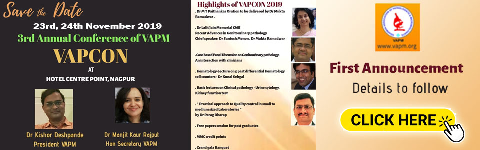 3rd Annual Conference of VAPM